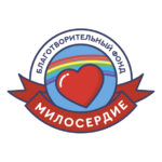 """Заставка для - Помощь Благотворительному фонду """"Милосердие"""""""